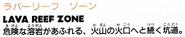 SK Zone Logo 4