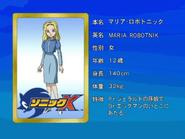 Sonic X karta 73