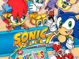 Archie Sonic Select Book 5