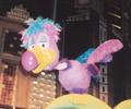 Announcer Bird