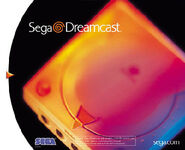 Dreamcast US Box Front