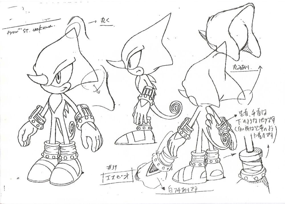 Espio the Chameleon (Sonic X)/Galeria