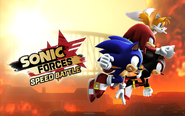 Sonic Forces SB Poster