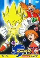 Sonic X JP DVD 7