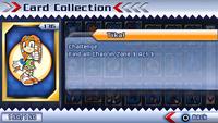 SR2 card 136