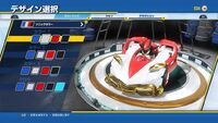 Team Sonic Racing Customization4