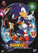 Sonic X FRA DVD 12
