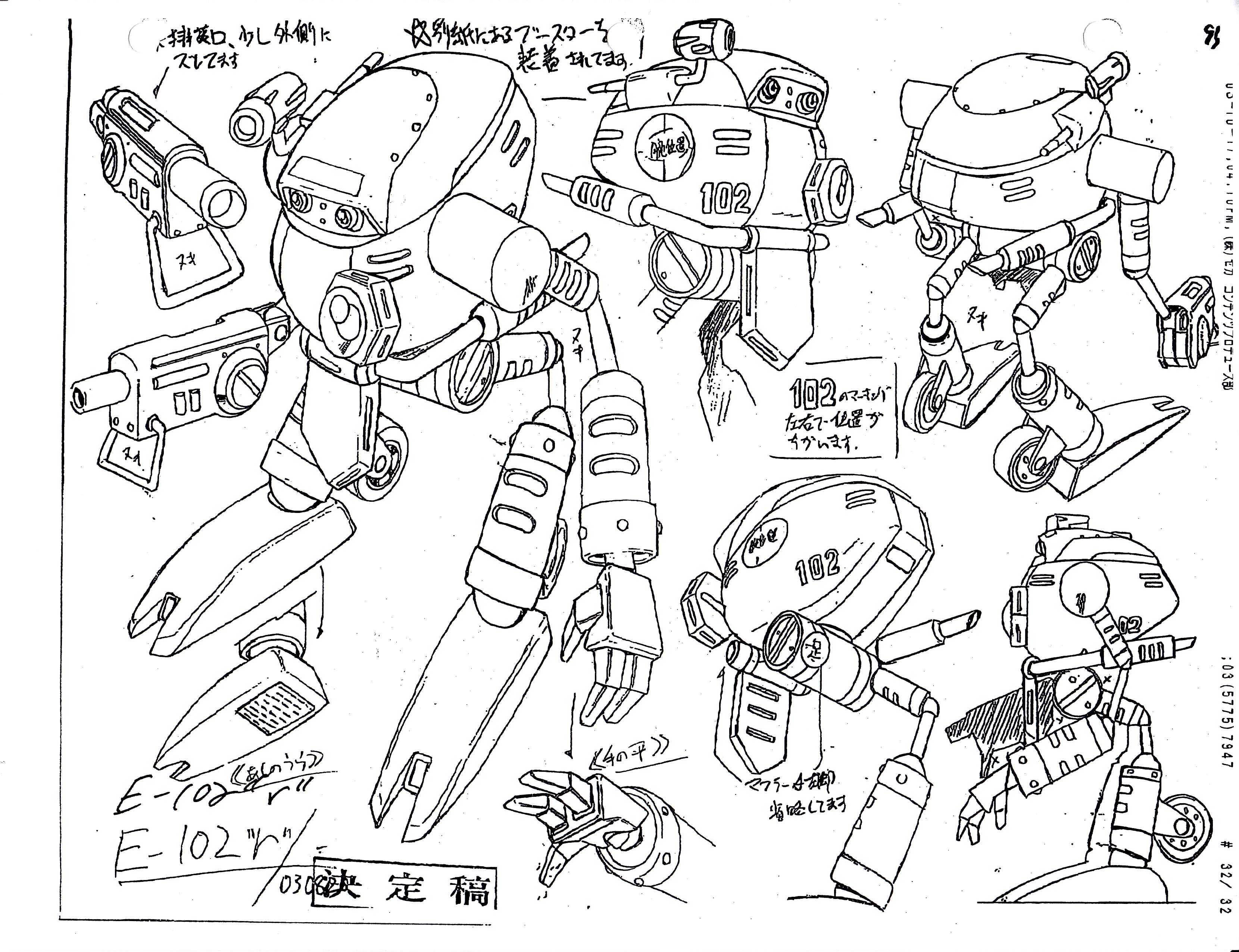 E-102 Gamma (Sonic X)/Galeria