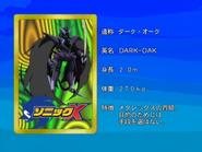 Sonic X karta 142