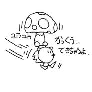 SK Yashuara 02