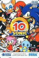 Sonic 10th phonecard