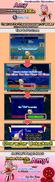 Sonic Runners ad 39