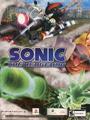 Sonic 06 promo 3