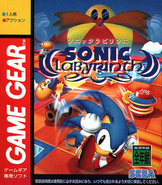 Sonic Labyrinth JP
