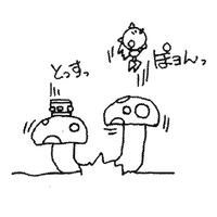 HirokazuYasuharaS&K-42