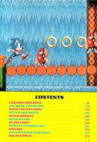 Sonic Yearbook (1993) 2