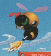 Poh-Bee-Sonic-CD-Alternate-Art