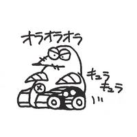 Sketch-Grounder