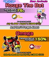 Sonic Runners ad 22