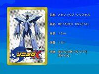 Sonicx-ep57-eye2