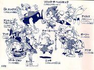 Personajes de Sonic the Hedgehog Manga