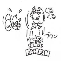 Sketch-Oil-Ocean-Zone-Fan