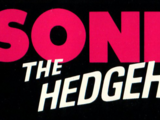 Sonic the Hedgehog (1991)/Gallery
