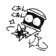Yashuara SK Enemies 10