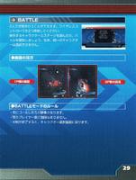 Manual0636jp