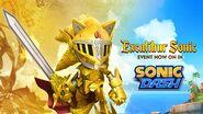 Excalibur Sonic Dash