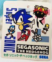 SegaSonic 2 tag.jpg