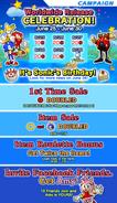 Sonic Runners ad 21