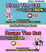 Sonic Runners ad 28