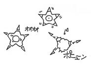 Asteron Sketch