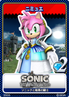 Sonic and the Black Knight 06 Nimue
