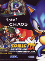 Sonic Adventure DX Directors Cut 002