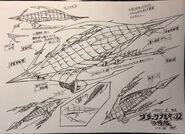 Sonic X Metarex Concept 8