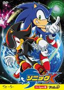 Sonic X JP DVD 9