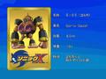 Sonic X karta 36