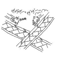 HirokazuYasuharaS&K-29