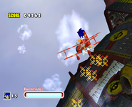 Sky Chase Act 1 DX 18