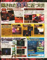 Dengeki Nintendo DS 2009 06 p169