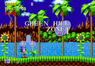 Green Hill Act 1