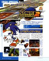 FamitsuDC JP 2001-07 p38