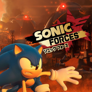Sonic Forces promo 6