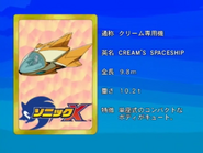 Sonic X karta 147