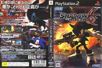 Shadow the Hedgehog (PS2) JP