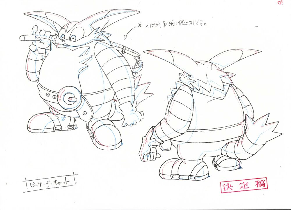Big the Cat (Sonic X)/Galeria