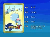 Sonicx-ep22-eye2