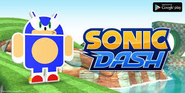 Sonic Dash artwork 10